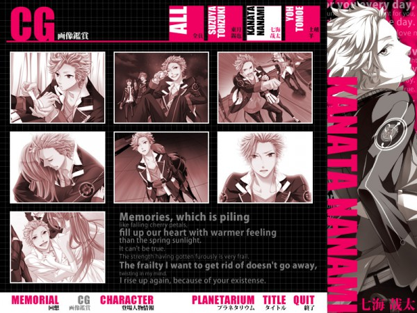 Tags: Anime, Starry☆Sky~, Nanami Kanata (Starry☆Sky), Yahisa Tsukiko, CG Art, Starry☆Sky ~in Spring~