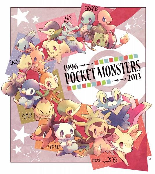 Tags: Anime, Kabocha Torute, Pokémon, Oshawott, Piplup, Torchic, Fennekin, Chikorita, Tepig, Turtwig, Charmander, Bulbasaur, Mudkip