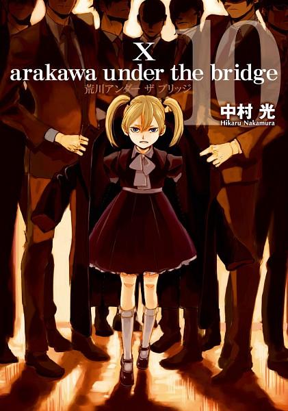 Stella (Arakawa) - Arakawa Under the Bridge