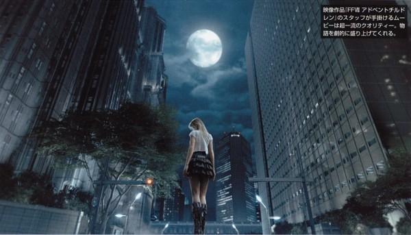 Stella Nox Fleuret - Final Fantasy XV