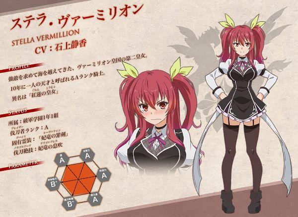 Stella Vermillion - Rakudai Kishi no Cavalry