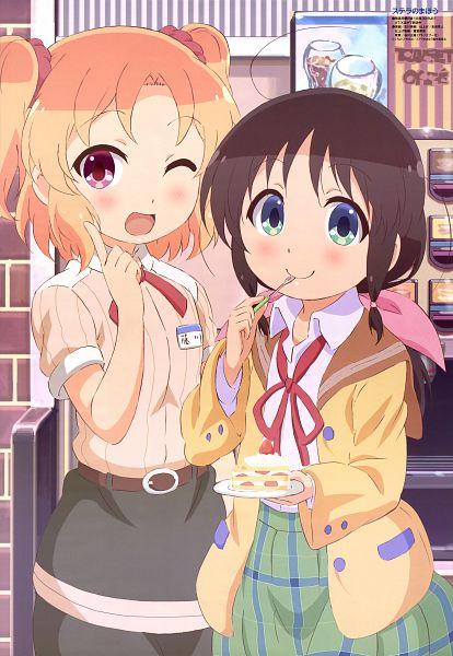 Tags: Anime, Furukawa Hideki, Silver Link, Stella no Mahou, Fujikawa Kayo, Honda Tamaki, Magazine (Source), Scan, Official Art