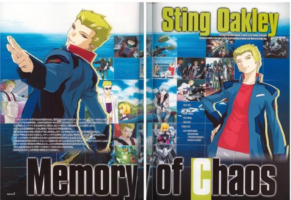 Sting Oakley - Mobile Suit Gundam SEED Destiny