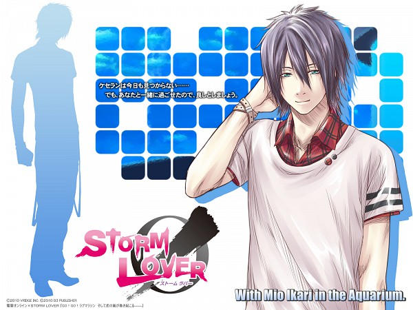 Tags: Anime, D3 PUBLISHER, Storm Lover