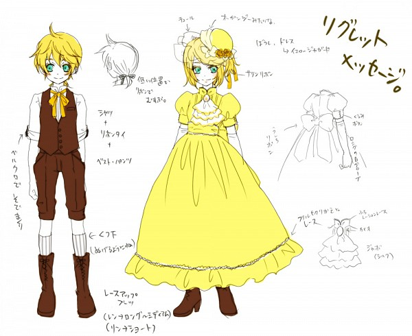 Tags: Anime, Pixiv Id 888977, VOCALOID, Kagamine Len, Kagamine Rin, Yellow Hat, Akuno-p, Evillious Chronicles, Story of Evil, Sketch, Kagamine Mirrors
