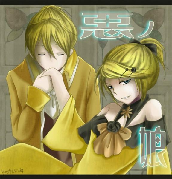 Tags: Anime, VOCALOID, Kagamine Rin, Kagamine Len, Akuno-p, Artist Request, Story of Evil, Kagamine Mirrors