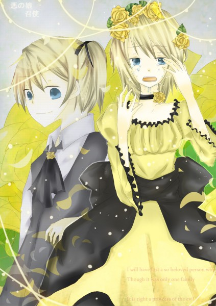Tags: Anime, Sorosoro, VOCALOID, Kagamine Rin, Kagamine Len, Yellow, Story of Evil, Kagamine Mirrors