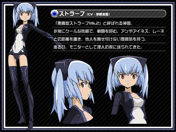 Strarf - Busou Shinki