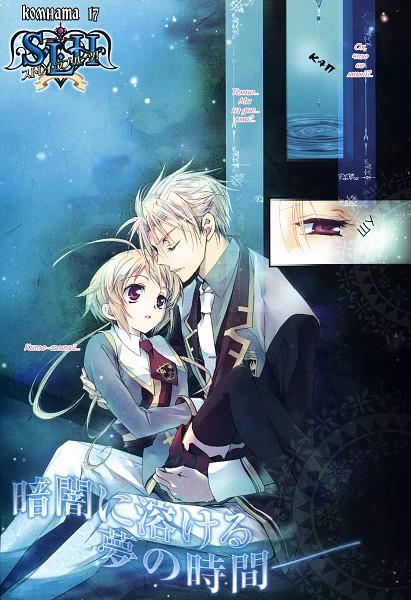Tags: Anime, Shouoto Aya, Stray Love Hearts, Kito Ninomiya, Hiyoki Kozue, Mobile Wallpaper