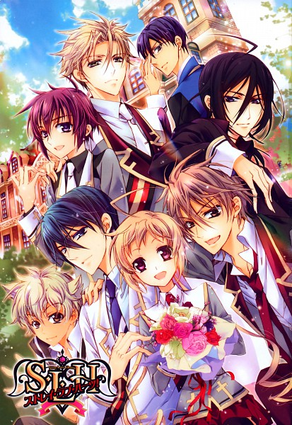 Tags: Anime, Shouoto Aya, Stray Love Hearts, Miki Uegaito, Hiyoki Kozue, Hijiri Asukai, Kuga Reizei, Kito Ninomiya, Cain Kumoide, Minemitsu Yamashina, Ichikawa Ren, Mobile Wallpaper