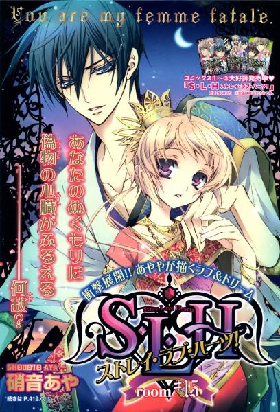 Tags: Anime, Shouoto Aya, Stray Love Hearts, Hiyoki Kozue, Cain Kumoide