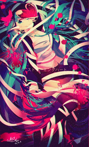 Tags: Anime, Pixiv Id 2603770, VOCALOID, Hatsune Miku, Ribbon around Body, Fanart From Pixiv, Fanart, Mobile Wallpaper, PNG Conversion, Streaming Heart, Pixiv