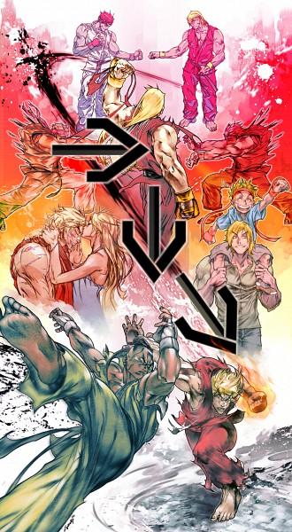 Street Fighter - Capcom