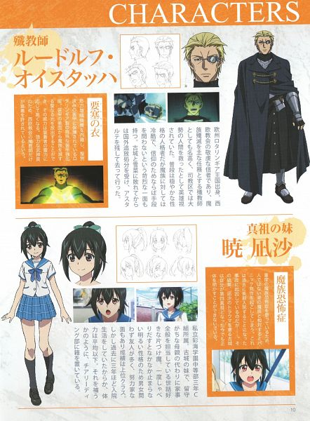 Tags: Anime, Silver Link, Strike The Blood, Rudolf Eustach, Akatsuki Nagisa, Character Sheet, Scan, Official Character Information, Official Art