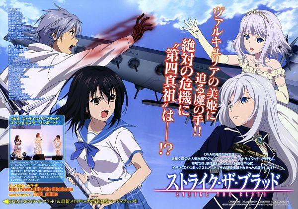 Tags: Anime, Silver Link, Strike The Blood, La Folia Rihavein, Kanase Kanon, Akatsuki Kojou, Himeragi Yukina, Official Art, Scan