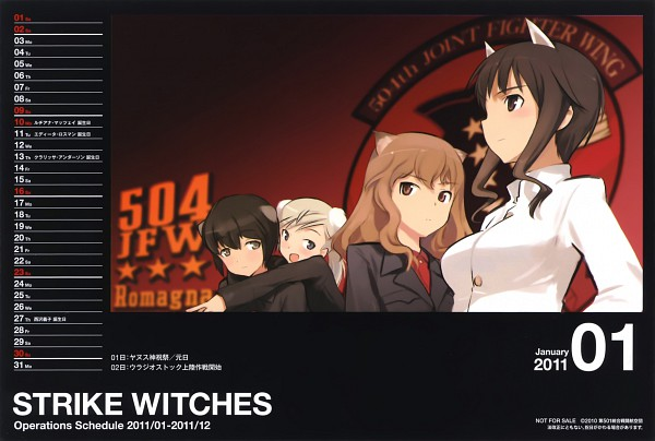 Strike Witches 2011 Calendar - Strike Witches