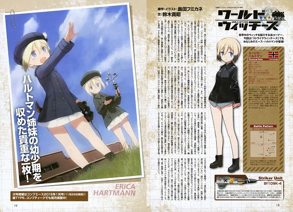 Tags: Anime, Shimada Humikane, Strike Witches, Ursula Hartmann, Erica Hartmann, Scan, Official Art