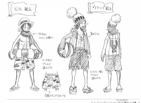 Tags: Anime, Oda Eiichirou, ONE PIECE, Strong World, Strong World - Eiichiro Oda Artbook, Monkey D. Luffy, Usopp, Scan, Official Art, Sketch