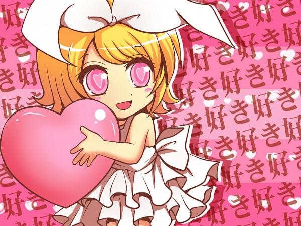 Tags: Anime, Zashiki Usagi, VOCALOID, Kagamine Rin, Su-Su-Su-Su Suki Daisuki, I Like You I Love You