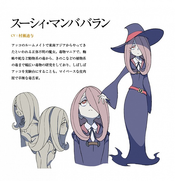 Sucy Manbavaran - Little Witch Academia