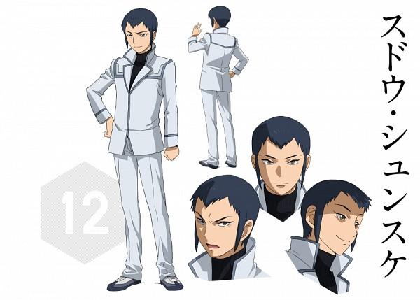 Sudou Shunsuke - Gundam Build Fighters Try