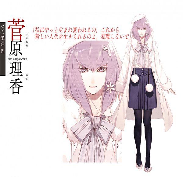 Sugawara Rika - Collar×Malice