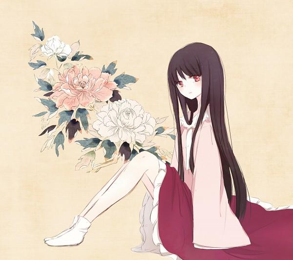 Sui (Camellia)