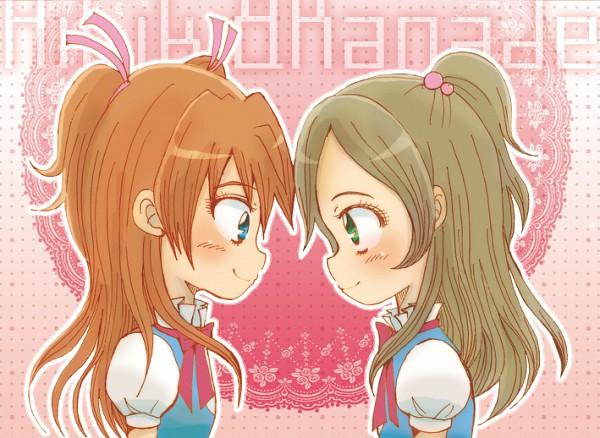 Tags: Anime, Suite Precure♪, Minamino Kanade, Hojo Hibiki