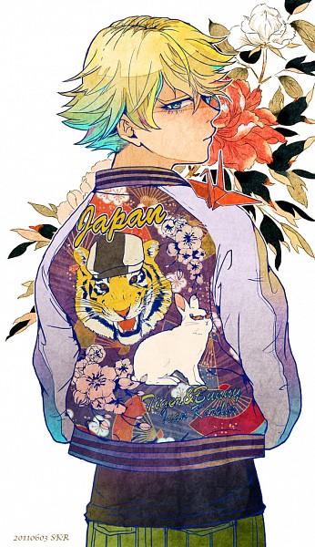 Sukajan - Jacket