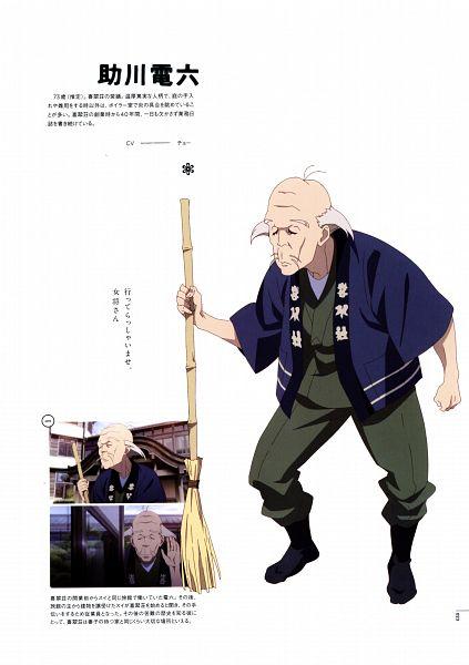Tags: Anime, P.A. Works, Hanasaku Iroha, Hanasaku Iroha - Official Visual Book, Sukekawa Denroku, Scan, Official Art