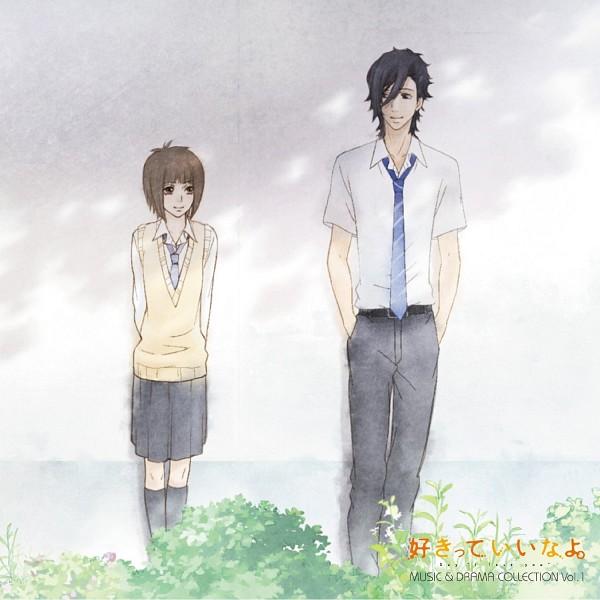 Tags: Anime, ZEXCS, Suki-tte Ii na yo., Tachibana Mei, Kurosawa Yamato, Official Art, Scan, Say