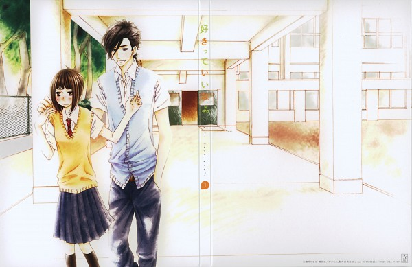 Tags: Anime, Suki-tte Ii na yo., Tachibana Mei, Kurosawa Yamato, School Building, Manga Cover, Scan, Official Art, Say