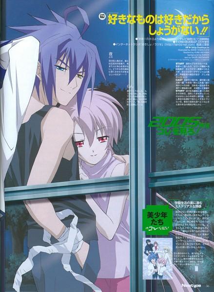 Tags: Anime, Yamaguchi Mami (Artist), Suki na Mono wa Suki Dakara Shouganai!!, Yoru (Sukisho), Ran (Sukisho), Official Art, Scan, Magazine (Source), Newtype Magazine (Source), Sukisho