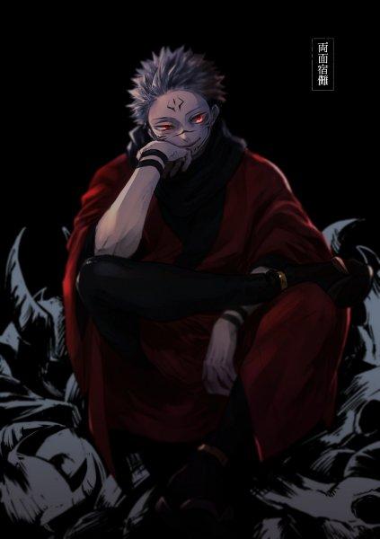 Tags: Anime, Pixiv Id 6703987, Jujutsu Kaisen, Sukuna (Jujutsu Kaisen), Foot On Knee, Fanart From Pixiv, Pixiv, Fanart