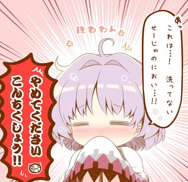 Tags: Anime, Touhou, Sukuna Shinmyoumaru, Shinmyoumaru Sukuna