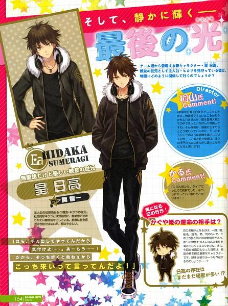 Tags: Anime, Yuzuki Karu, Otomate, PsychicEmotion6, Sumeragi Hidaka, Magazine Page, Self Scanned, Mobile Wallpaper, Official Art, Scan, B's LOG, Magazine (Source)