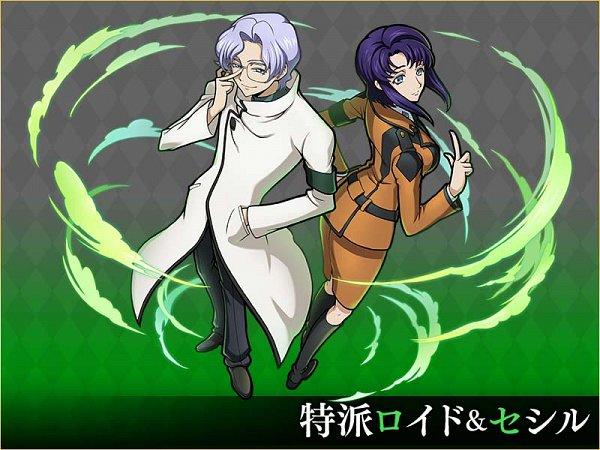 Tags: Anime, GungHo Online Entertainment, CODE GEASS: Hangyaku no Lelouch, Summons Board, Cécile Croomy, Lloyd Asplund, Official Art