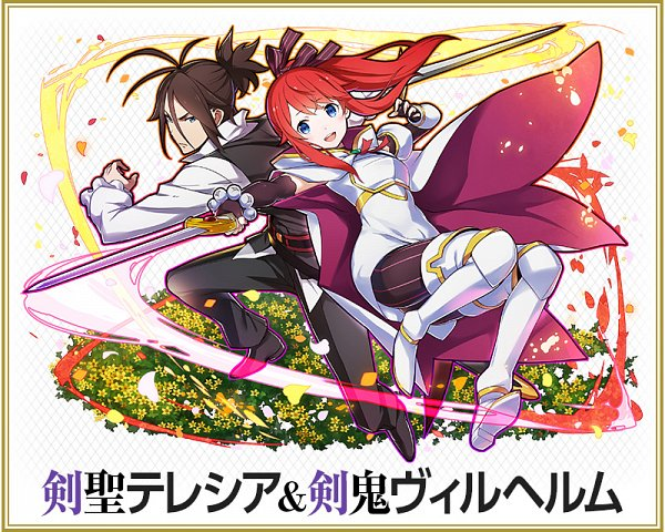 Tags: Anime, GungHo Online Entertainment, Re:Zero Kara Hajimeru Isekai Seikatsu, Summons Board, Theresia van Astrea, Wilhelm van Astrea, Official Art