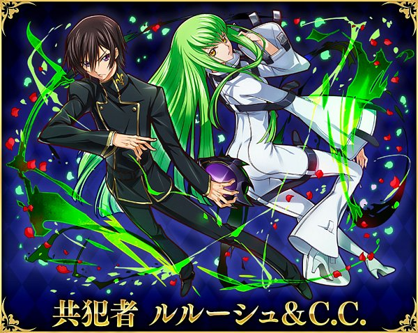 Tags: Anime, GungHo Online Entertainment, CODE GEASS: Hangyaku no Lelouch, CODE GEASS: Hangyaku no Lelouch R2, Summons Board, Lelouch Lamperouge, C.C., Official Art