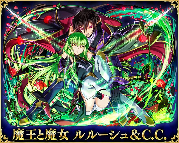 Tags: Anime, GungHo Online Entertainment, CODE GEASS: Hangyaku no Lelouch R2, CODE GEASS: Hangyaku no Lelouch, Summons Board, Zero (CODE GEASS), C.C., Lelouch Lamperouge, Geass Symbol, Official Art