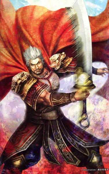 Tags: Anime, Koei, Dynasty Warriors, Sun Jian, Official Art