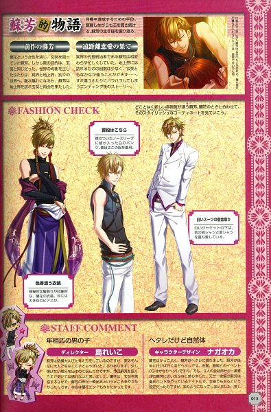 Tags: Anime, Nagaoka, IDEA FACTORY, S.Y.K ~Renshouden~ Official Visual Fan Book, S.Y.K, Suou (S.Y.K.), Self Scanned, Scan, Official Art, Mobile Wallpaper