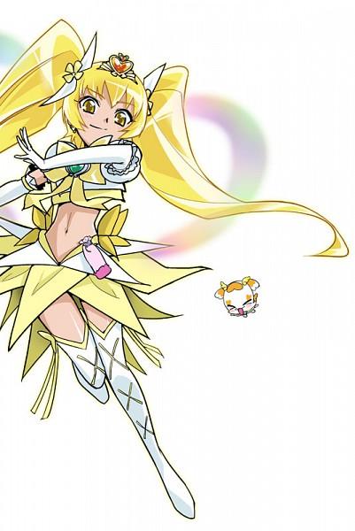 Super Cure Sunshine - Cure Sunshine