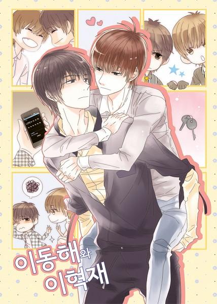Tags: Anime, deng, Close to, Lee Hyuk Jae, Lee Dong Hae, Observing, iPhone, Mobile Wallpaper, Fanart, K-pop, Pixiv, Super Junior