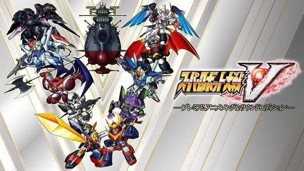 Super Robot Wars V - Bandai Namco Entertainment