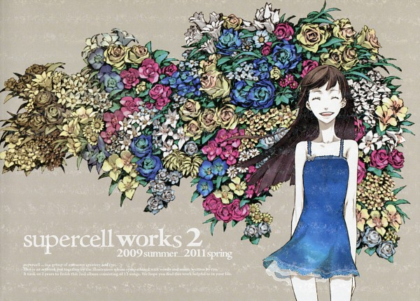Tags: Anime, Miwa Shirow, Supercell, Today Is A Beautiful Day, Scan