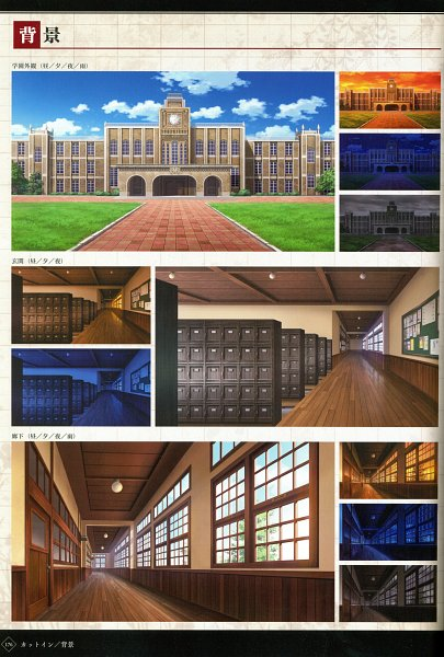 Tags: Anime, MELO (Pixiv3603676), Otomate, Suuran Digit Official Fanbook, Suuran digit, School Building, Hallway, Locker, Gray Sky, Scan, CG Art, Self Scanned, Official Art