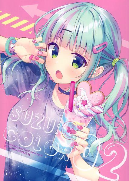 Suzu:color 02 - Ryohka