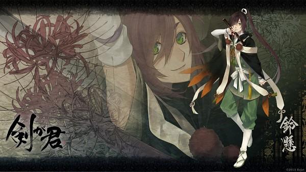 Tags: Anime, Yomi (Pixiv390297), Rejet, Ken ga Kimi, Suzukake, Wallpaper, HD Wallpaper, Facebook Cover, Official Art, Official Wallpaper
