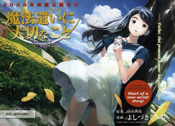 Tags: Anime, Mahou Tsukai Ni Taisetsu Na Koto: Natsu No Sora, Suzuki Sora